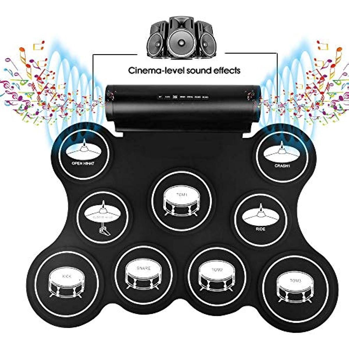 [해외] 전자 드럼 세트,스피커와 배터리,드럼 스틱,풋 페달에 구축 된 헤드폰 자쿠Zaku 딸린 9패드 전기 드럼 세트 연습 드럼 스타터를 위한 키즈 드럼 세트
