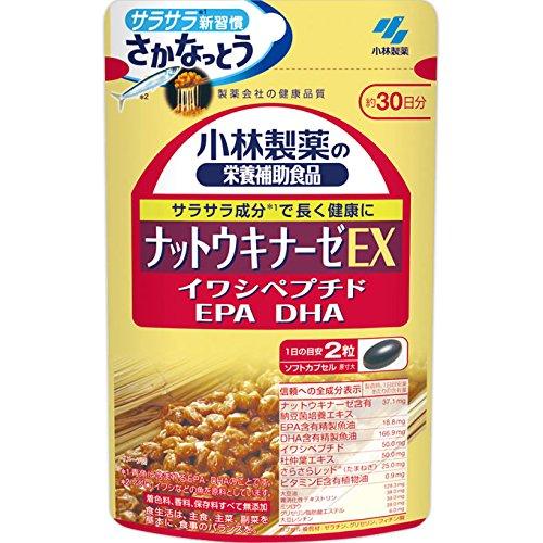 小林製薬の栄養補助食品 ナットウキナーゼEX60粒 x5個セット B00ZRDAXVQ