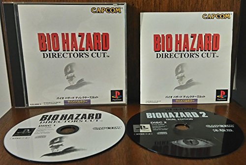 BioHazard: Director's Cut [Japan Import]