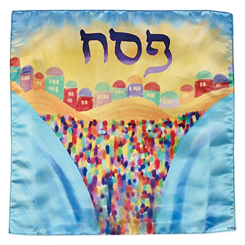 Afikoman Cover - Judaica Place Printed Matzah Cover and Afikoman Bag (Sold Separately) Splitting of The Sea Design (Matzah Cover 13