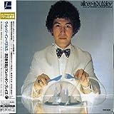 Watanabe, kazumi Village In Bubbles Avantgarde/Free