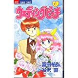 Wedding Peach 6 (Flower Comics) (1996) ISBN: 4091361862 [Japanese Import]