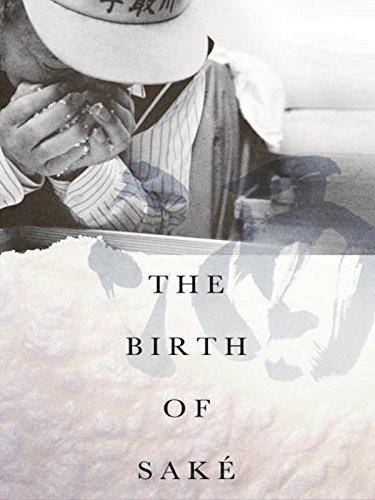 The Birth of Saké ()
