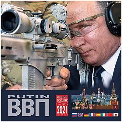 Vladimir Putin Wall Calendar For 2021 Size 11 8 X11 8 Inches 30 30cm 8 Languages English Japanese Russian Etc Amazon Sg Office School Supplies