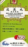 Cheap RELAXX EXTRACT (XIAO YAO WAN)160mg X 200 pills per bottle.