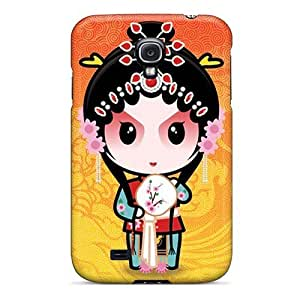 Anti-scratch And Shatterproof Beijing Opera Phone Case For Galaxy S4/ High Quality Tpu Case by lolosakes