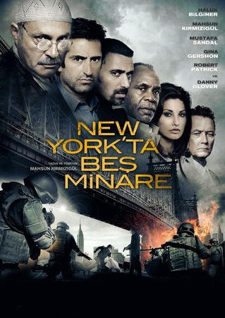 Fünf Minarette in New York Film