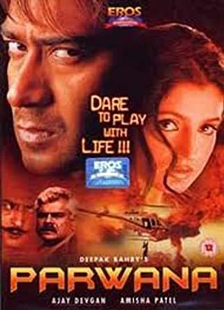 red hindi movie download ajay devgan