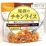 尾西食品 アルファ米 チキンライス100g