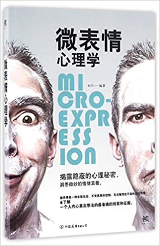 Microexpression books