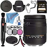 Sigma 18-250mm F3.5-6.3 DC Macro OS HSM for Canon EF Mount #883101 + Sony 128GB SDXC Card + Lens Pen Cleaner + Fibercloth + Lens Capkeeper + Deluxe Cleaning Kit + Flexible Tripod Bundle