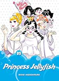 Princess Jellyfish 9