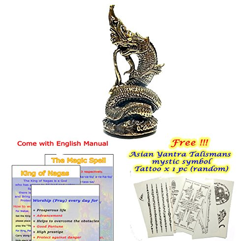 "Mini King of Naga Statue (Hold the breast chain in the Mouth) Size 1.29"" (Protect Bad Thing &Get Better Fortune): Passed Consecrate from the High Lord (Serpent Lord Costume)"