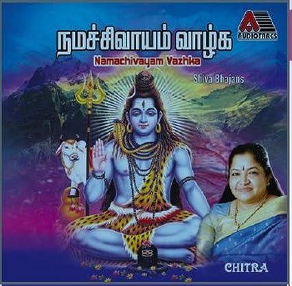 namachivayam vazka