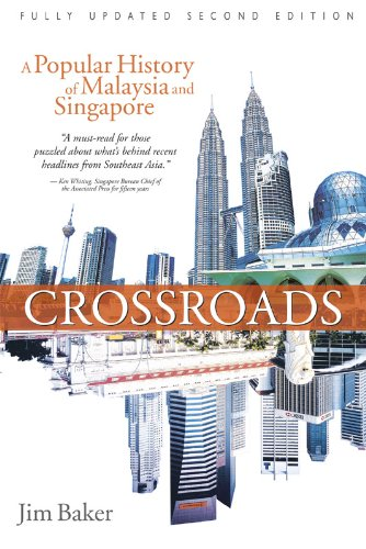 Amazon crossroads a popular history of malaysia and singapore crossroads a popular history of malaysia and singapore by baker jim fandeluxe Images
