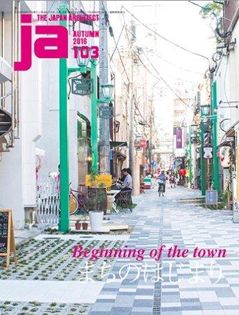 Ja 103 - Beginning of the Town PDF