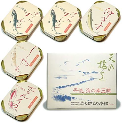 【産地直送】竹中缶詰ギフト5E 真イワシ 粗品(紅白蝶結び)+包装