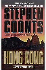 Hong Kong: A Jake Grafton Novel (Jake Grafton Series Book 8) Kindle Edition