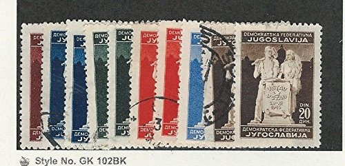 The 8 best yugoslavia stamps