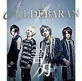 KOTOBA(+DVD)