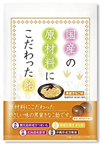 Amazon.com : Kato confectionery domestic raw materials candy black