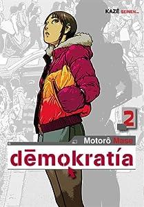 "Afficher ""Demokratia n° 2<br /> Démokratia"""