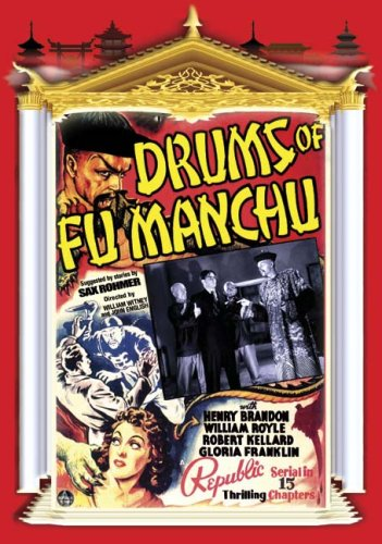 drums-of-fu-manchu