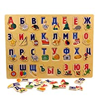xinmi ltd Jigsaw Puzzle Toy,Russian Alphabet Letters Jigsaw Puzzles Board Children Wooden Educational Toy