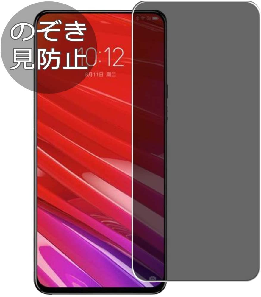 Synvy Privacy Screen Protector Film for Lenovo Z5 pro Anti Spy Protective Protectors [Not Tempered Glass]