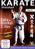 Karate Shotokan Kata & Bunkai 2.Dan Vol.2 [Import anglais]