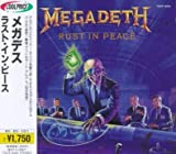 Rust In Peace by Megadeth (1995-05-31)