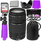 Canon EF 75 #8211;300mm f 4 #8211;5.6 III Zoom Lens Bundle with SanDisk 32GB Memory Card, LP-E8 Repl