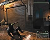 Splinter Cell - Chaos Theory (DVD-ROM) [UbiSoft eXclusive]