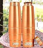 Prisha India Craft New Design Stylish Copper Bottle with Grip, Storage & Travelling Purpose, Yoga Ayurveda Healing, 1000 ML | Set of 2