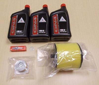New 1988-2000 Honda TRX 300 TRX300 ATV OE Complete Oil Service Tune-Up Kit