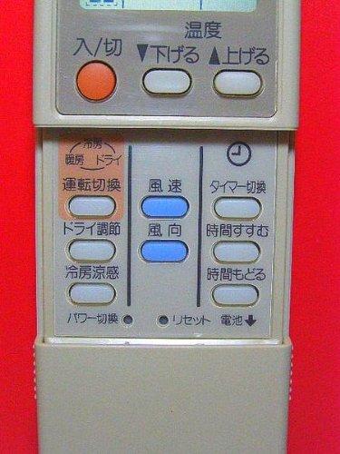 エアコンリモコン GP82