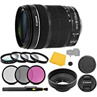 Canon EF-S 18-135mm f/3.5-5.6 IS STM Lens + 3 Piece Filter Set + 4 Piece Close Up Macro Filters + Lens Cleaning Pen + Pro Accessory Bundle - 18-135mm STM: International Version (No Warranty)