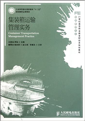 """Kostenloser voller Download des Bücherwurms container traffic management practice (Industry and informatin higher vocational education """"""""Twelfth five year plan"""""""" teaching material) (Higher vocational education) (Chinese Edition) 7115259518 iBook"""