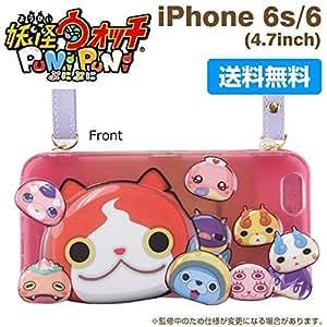 Youkai caja de reloj del tirón blanda con correa para el iPhone 6s / 6 (rosa)