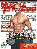 『マッスル・アンド・フィットネス日本版』2019年6月号