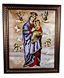 Holy Mary & Baby Jesus With Angels Framed Poster Printed Wall Picture Hanging Plaque 11.4''