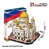 CubicFun MC125H Cathedral of The Christ Savior Puzzle