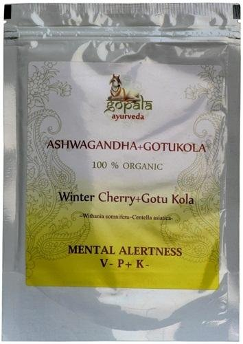 Ашваганда + GOTUKOLA порошок 100% USDA сертифицированных органических - 100gm