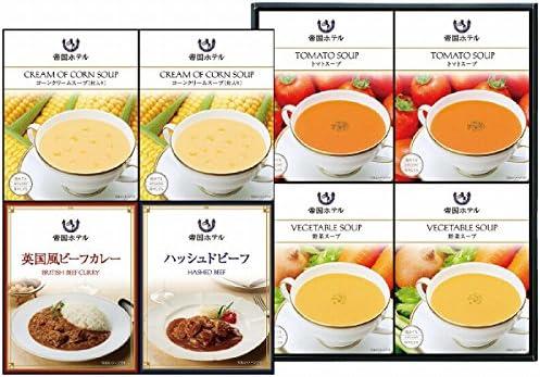 帝国 ホテル スープ セット