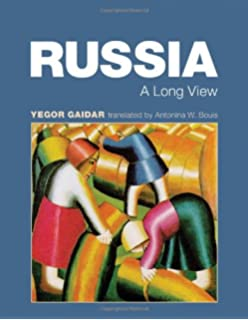 Collapse of an empire lessons for modern russia yegor gaidar russia a long view mit press fandeluxe Image collections