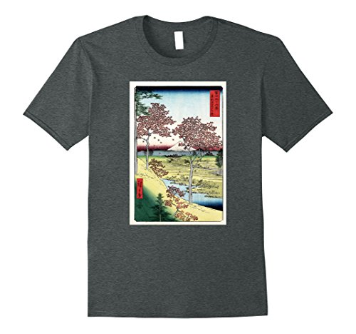 Fuji Japanese Series (Mens Sunset Hill, Meguro East. Capital Japanese Art Gift T-Shirt XL Dark Heather)