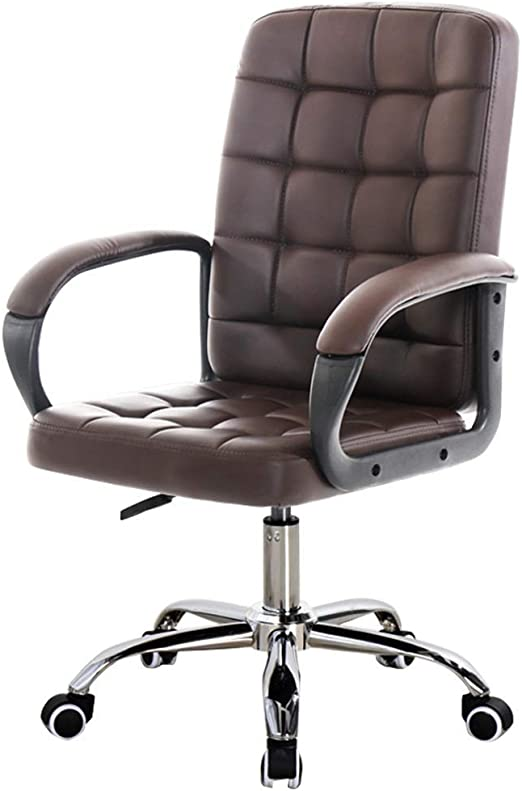 PU Faux Leather Computer Office Chair Adjustable Armchair Desk Chair Home Office