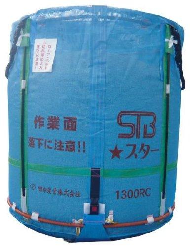 【10個】スタンドバッグスター 1700L 一般乾燥機向け 田中産業製 シBD B07D33SJ2R