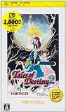 Tales of Destiny 2 (PSP the Best) [Japan Import]