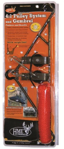 HME Products 4:1 Game Hanging Gambrel (Best Camera For 500 Pounds)